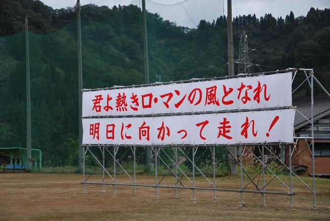 松代-2.jpg