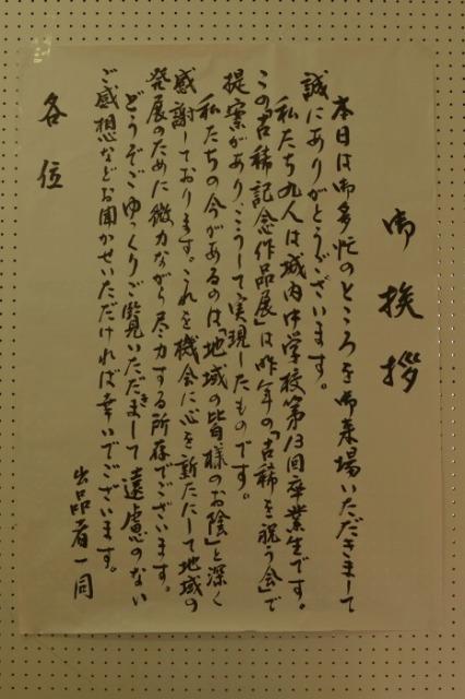 s-s-古希18.jpg
