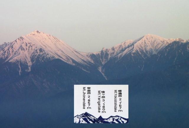 hikarujyou yama -003 (640×480).jpg
