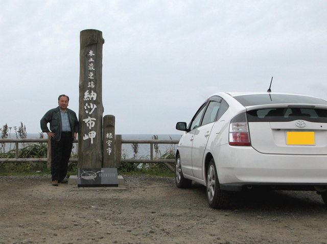2004.09.29-B 納沙布岬 002.JPG