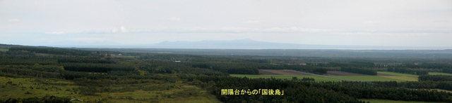 2004.10.02-A 開陽台.jpg