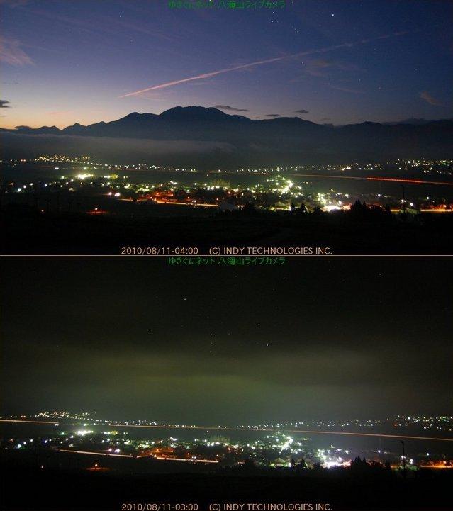 2010-08-11-04-00 八海山 (五日町スキー場より).jpg