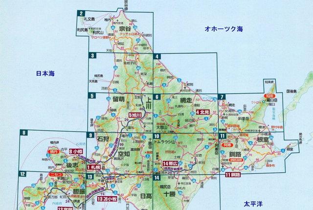 北海道 A (北部 1280×).jpg