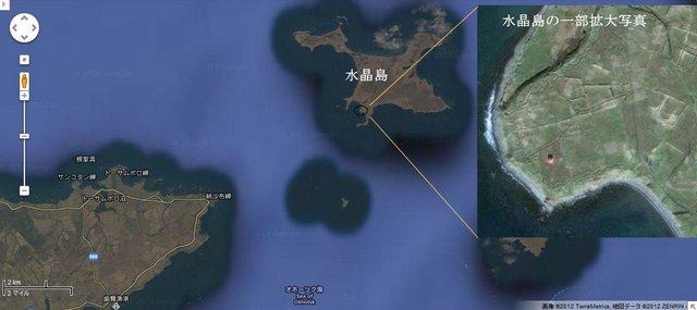 水晶島 A1.jpg