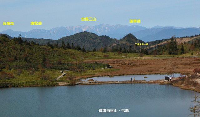 2003.10.10 -B 005 草津白根山.jpg