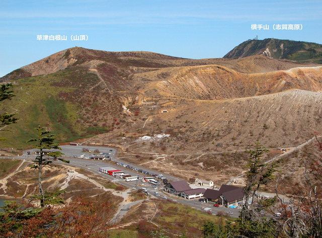 2003.10.10 -B 008 草津白根山.jpg