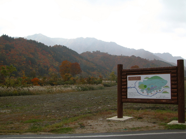 2003.10.15 - A 007 銀山平.JPG