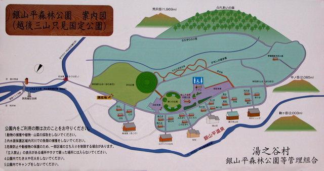2003.10.15 - A 008 銀山平.jpg