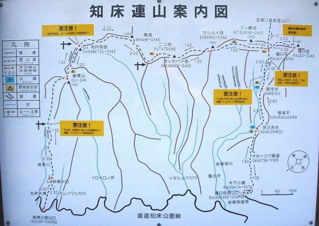 2004.10.01-C 知床大橋 005.JPG