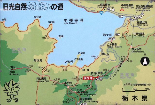 2004.11.24-E 半月山 010.jpg