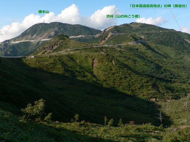 2005.09.13 -B 005 草津白根山.JPG