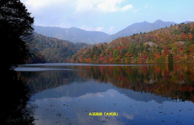 2005.10.26 -A 001 日光白根山.JPG