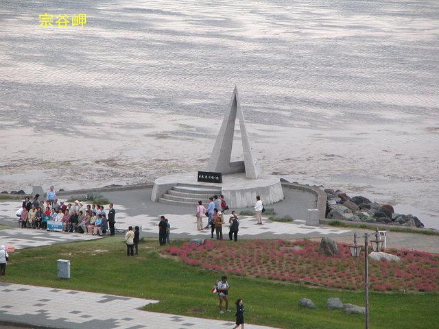 2006.07.06-17N- 006 宗谷岬.JPG