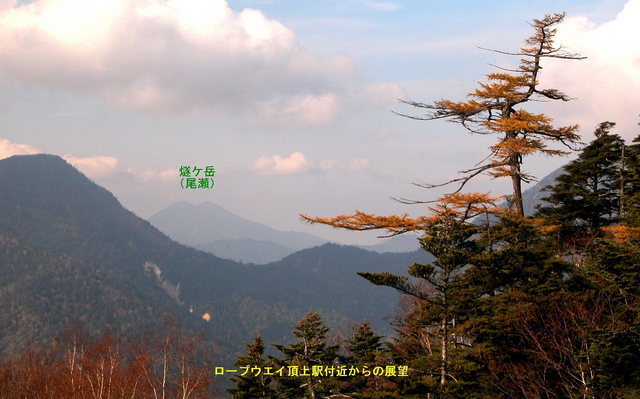 2005.10.26 -B 003 日光白根山.JPG