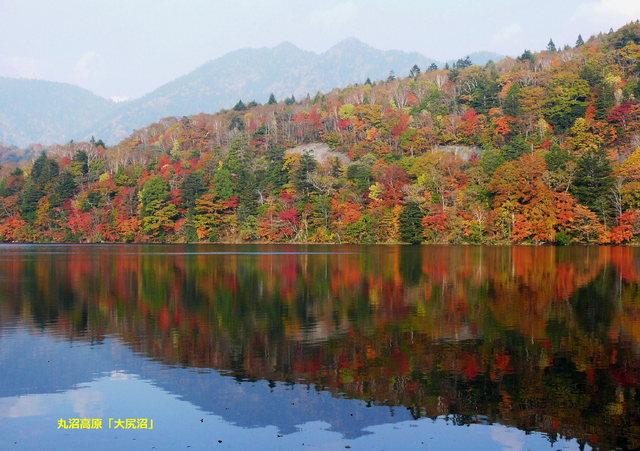 2005.10.26 -A 003 日光白根山.JPG
