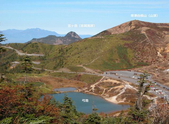 2003.10.10 -B 007 草津白根山.jpg