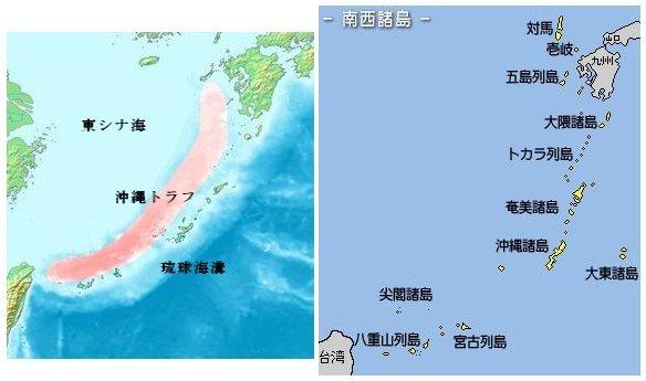南西諸島-沖縄トラフ 1.JPG