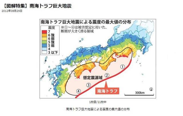 南海トラフ津波 1.JPG