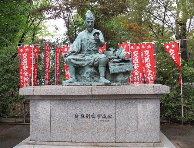 2012.10.07 A -  001 妻沼・聖天様.JPG
