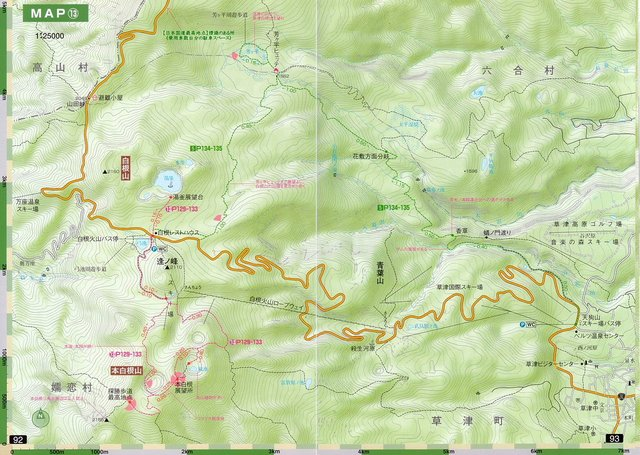 MAP-13 (草津白根山周辺地図).jpg