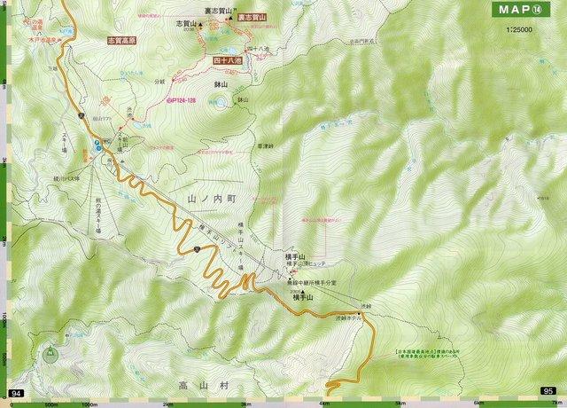 MAP-14 (渋峠・志賀高原周辺地図).jpg