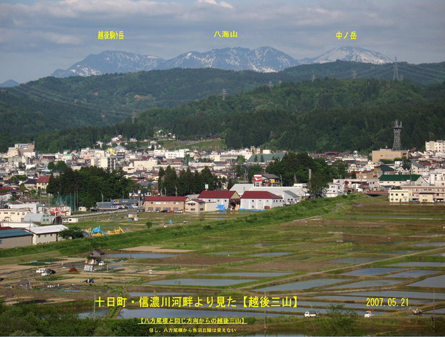 2007.05.21  十日町からの越後三山.jpg