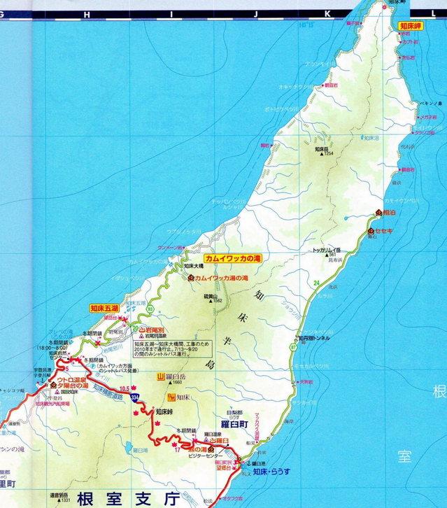 北海道 知床半島 (1127×1280).jpg