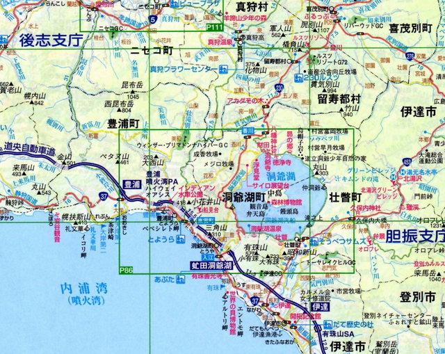 道南・洞爺湖周辺 (1280×1018).jpg