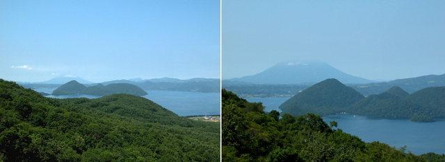 2004.07.23U -  009 洞爺湖周辺.JPG