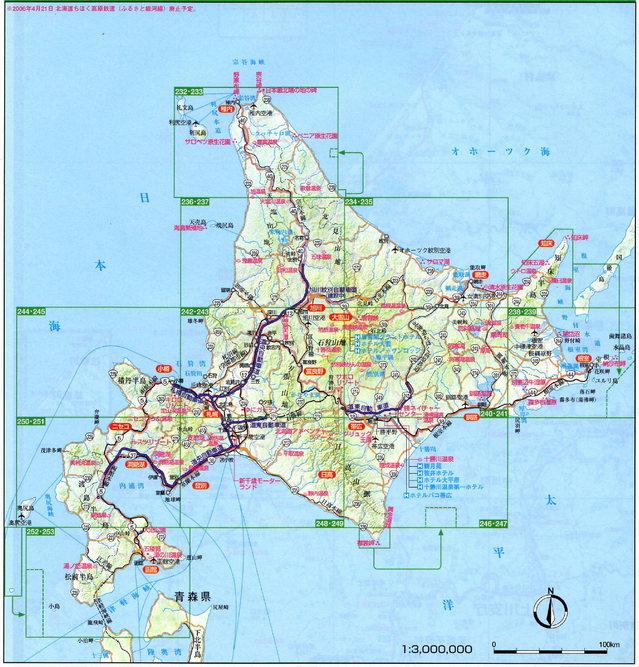 北海道全図B (1227×1280).jpg