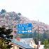 角館A 春 (武家屋敷) 6 (1280×464).jpg