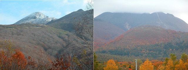 岩木山 A1 (2004.10.24) 02.jpg