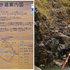 白神・暗門の滝 三の滝 (2004.10.24) C1.jpg