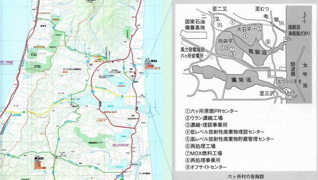 青森県・六ヶ所村.jpg