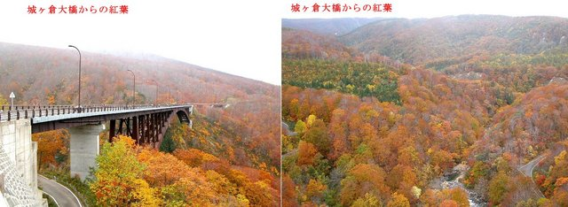 2002.10.28- 城ヶ倉大橋 B2.jpg