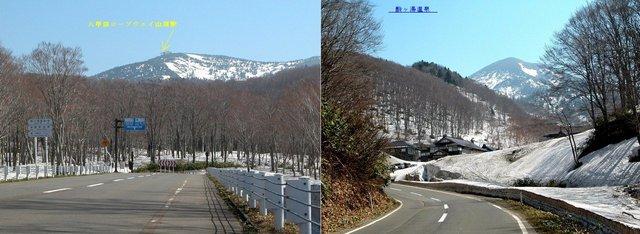 2003.05.03-八甲田ロープウエイ&酸ヶ湯 A1.jpg