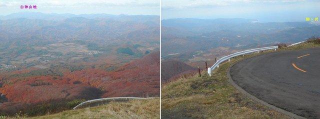 岩木山 A2 (2004.10.24) 01.jpg
