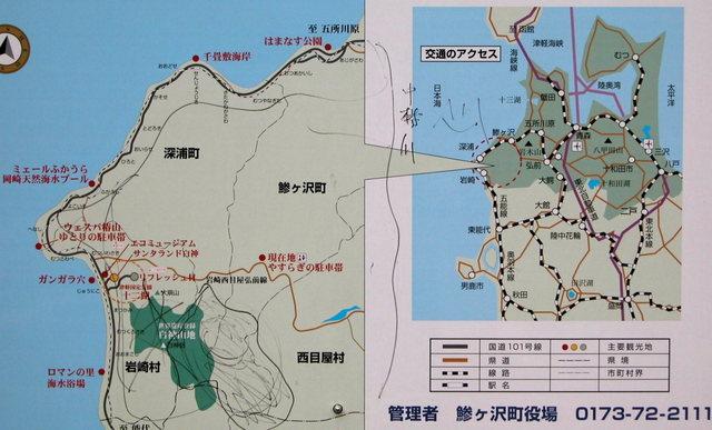 白神ライン (2004.10.24) B7.jpg