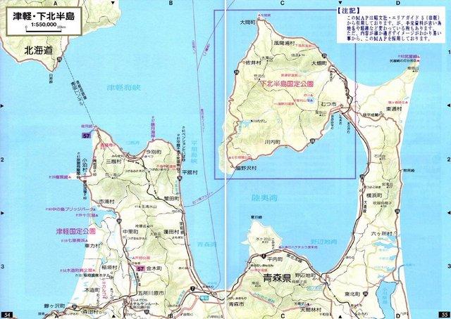 東北 - A 津軽・下北 (1280×960).jpg