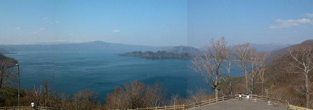 十和田湖・発荷峠A.jpg