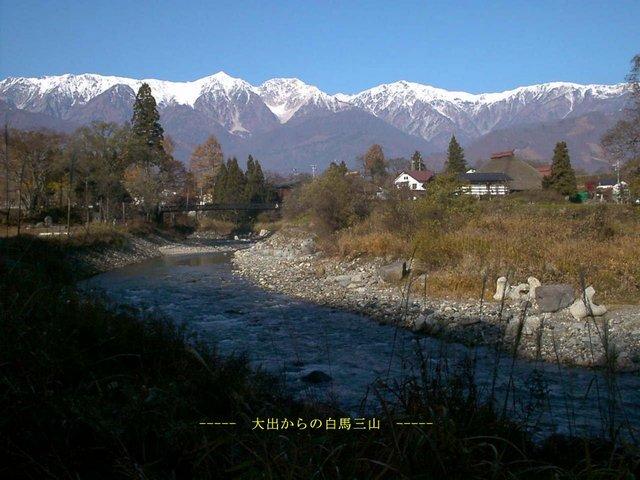大出より (991113hakuba).JPG