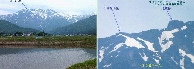 2013.05.19 C 【八海山・上原より】.jpg