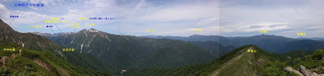 A03 谷川岳・天神峠からの展望 (6月10日) 1.jpg