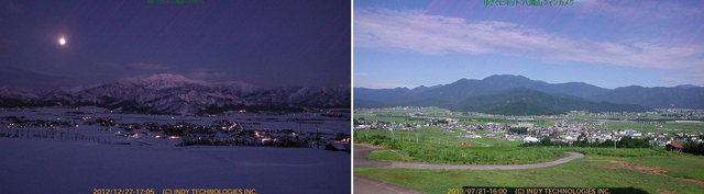 八海山 -  028+029 (Web) 五日町スキー場.jpg