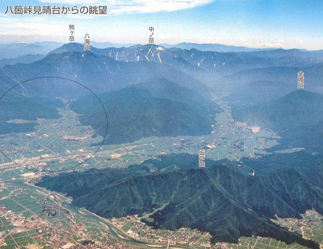 八海山 -  017 魚沼SKL・発箇峠見晴台.jpg
