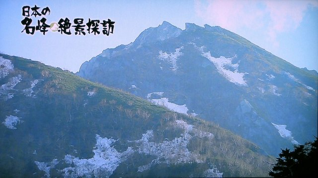 TBS - 日本の名峰 - 001 - 甲斐駒ケ岳.jpg