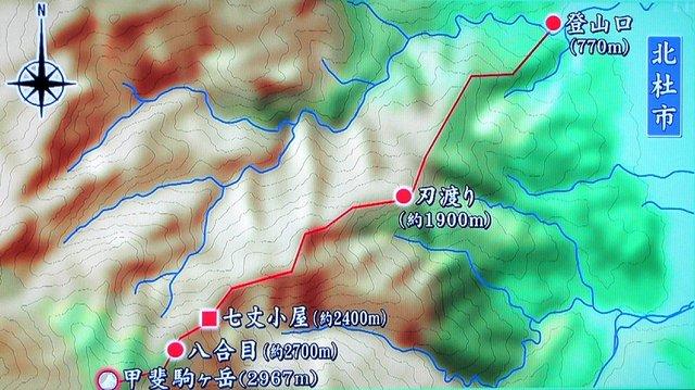 TBS - 日本の名峰 - 002 - 甲斐駒ケ岳.JPG
