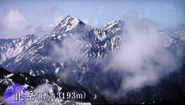 TBS - 日本の名峰 - 025 - 甲斐駒ケ岳.JPG