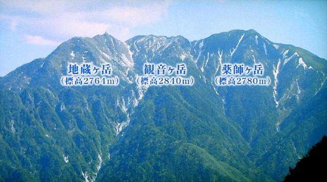 TBS - 日本の名峰 - 005 - 甲斐駒ケ岳.jpg