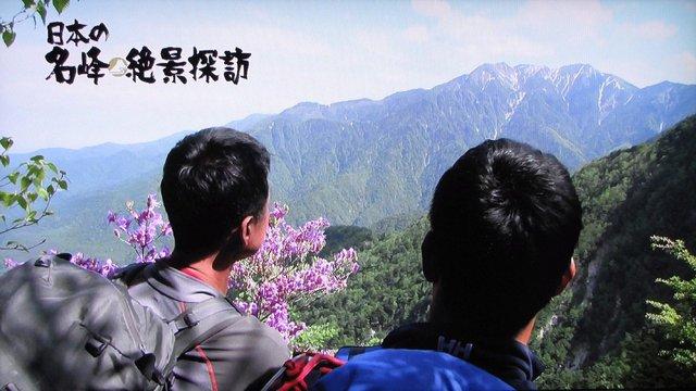TBS - 日本の名峰 - 003 - 甲斐駒ケ岳.jpg